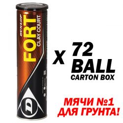 Теннисные мячи Dunlop Fort Clay Court 72ball