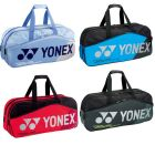 Сумка Yonex Bag 9831W Pro Tournament Bag