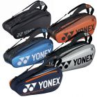 Сумка Yonex BAG92026 Pro Tournament Bag (6 pcs)